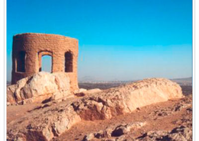 Temple du Feu de Yazd.