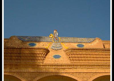 Ancien Temple du Feu zoroastrien.